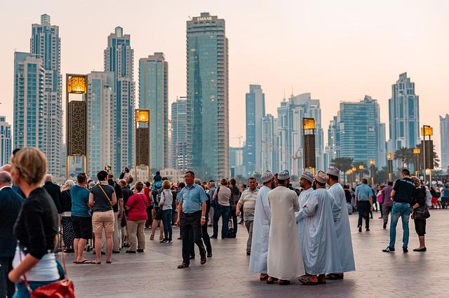 Дубай център