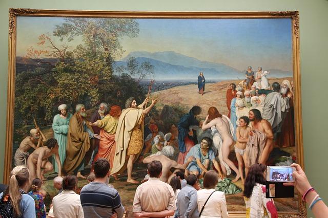 Третяковската галерия Москва